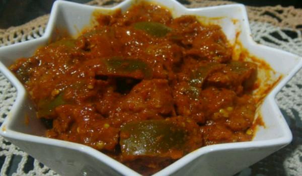 Brinjal Pickle Recipe