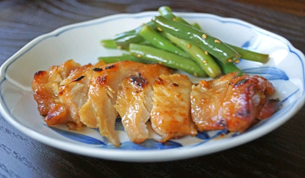 Grilled Miso Chicken