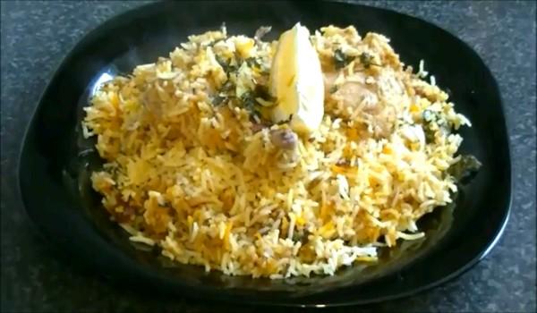 Kachi Biryani Recipe
