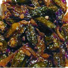 Andra Brinjal curry